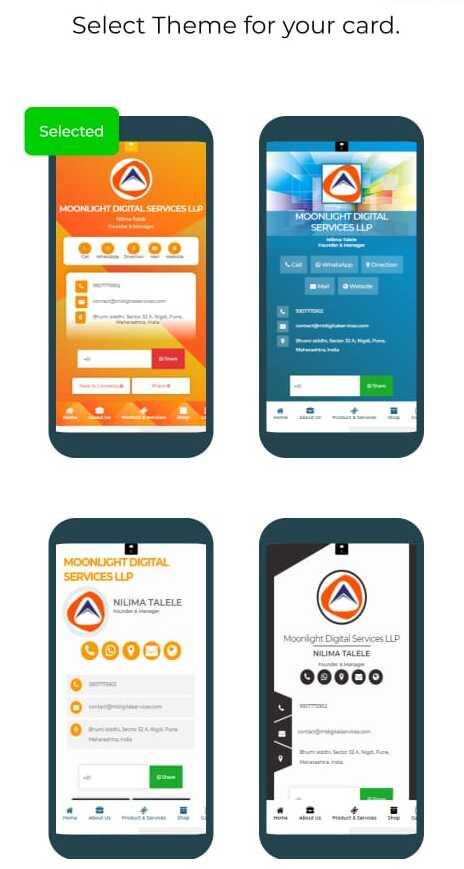 digital marketing features